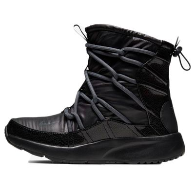 ZAPATILLA-NIKE-TANJUN-HIGH-RISE
