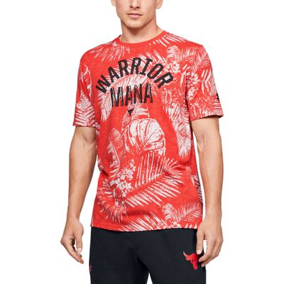 REMERA--UNDER-ARMOUR-PJT-ROCK-CAMO-SS