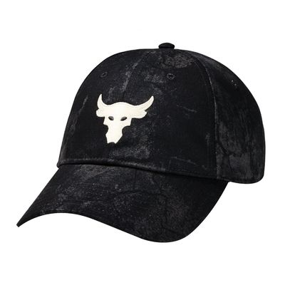 GORRA--UNDER-ARMOUR-PROJECT-ROCK